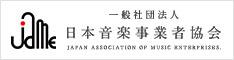 音事協サイト