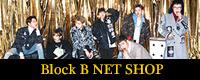Block B NET SHOP