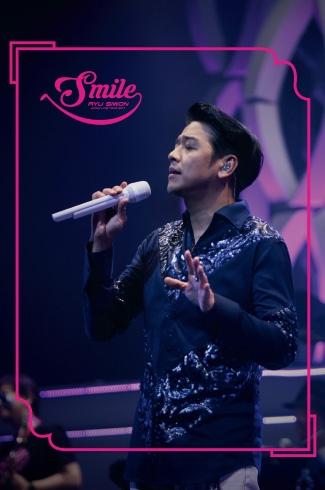 Ryu_Siwon_dvd_news