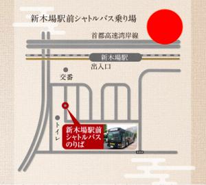 バス乗り場地図