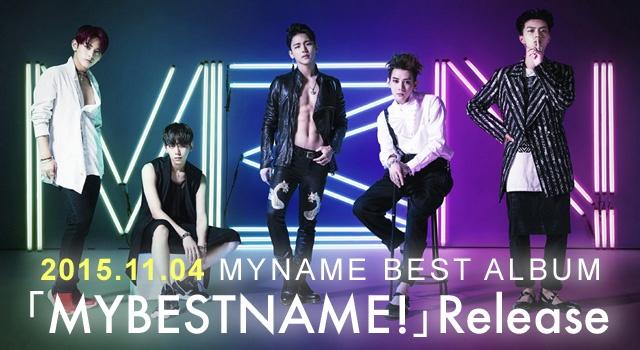 MYNAME BEST ALBUM「MYBESTNAME!」Release
