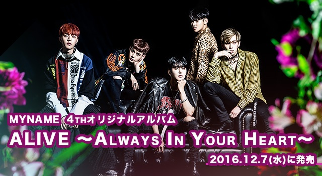 MYNAME  ALIVE Always in your heart