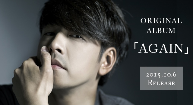 Ryu Siwon ORIGINAL ALBUM「AGAIN」Release!!